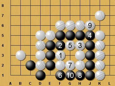 kaitou1-thumb